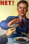 Just say no to vodka? Russian citizens are confused by mixed messages from big government.